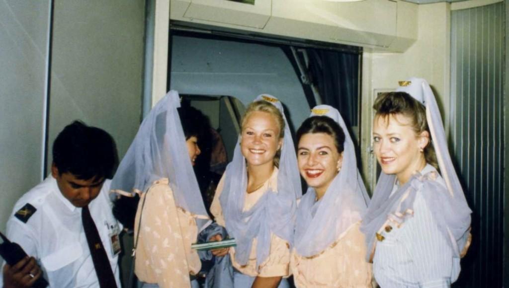 Gulf Air Days 2